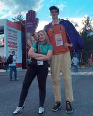 Super Tall Guy